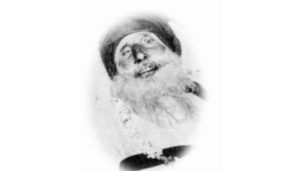 Baba Darshan Singh Shaheedi Saroop