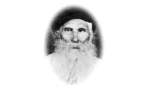 Shaheed Baba Darshan Singh