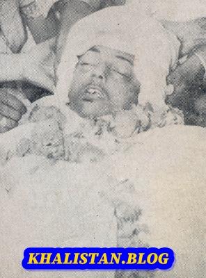 Bhai Balwant Singh Shaheedi Saroop