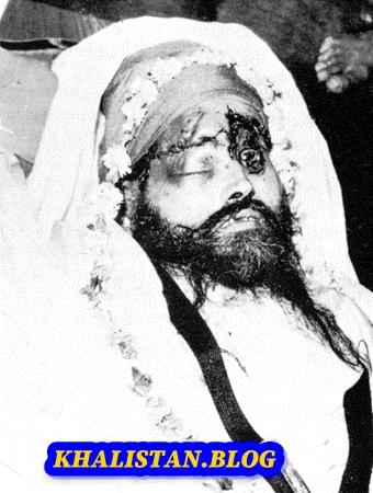 Bhai Fauja Singh Shaheedi Saroop
