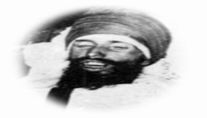 Bhai Gurdial Singh Shaheedi Saroop