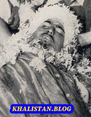 Bhai Gurjeet Singh Shaheedi Saroop
