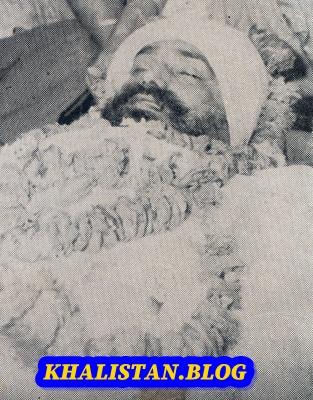 Bhai Kashmira Singh Shaheedi Saroop