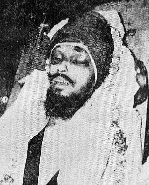 Bhai Kewal Singh Shaheedi Saroop
