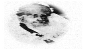 Jathedar Ranbeer Singh Fauji Shaheedi Saroop