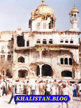 Akal Takhat building after Operation Bluestar