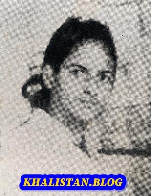 Shaheed Bhai Balwant Singh