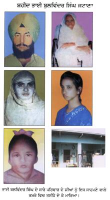Shaheed Bhai Balwinder Singh Jattana & Family Members