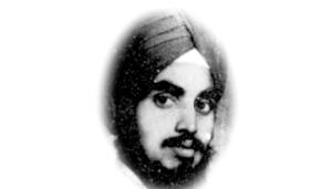 Shaheed Bhai Dharambeer Singh