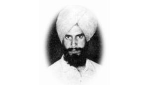 Shaheed Bhai Gurdial Singh