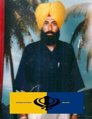 Shaheed Bhai Gurpal Singh Pala