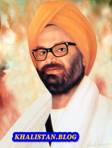 Shaheed Bhai Kehar Singh
