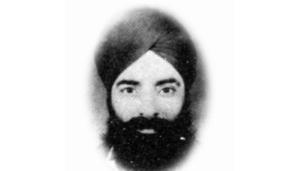 Shaheed Giani Hari Singh